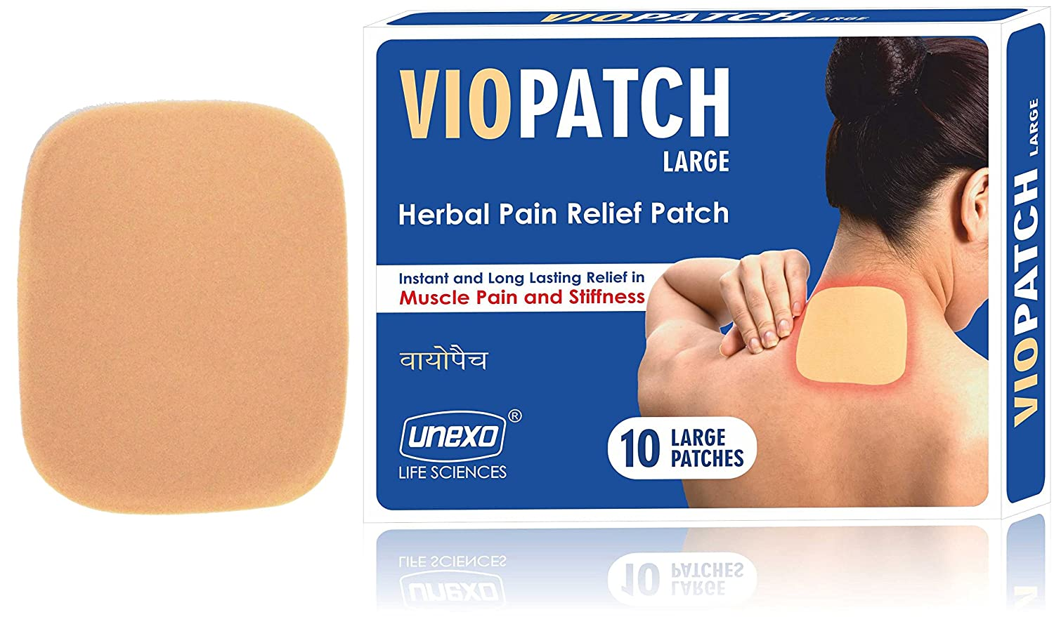 viopatch large harbal pain relief patch